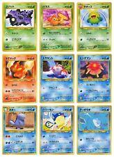 Japanese Pokemon Cards Neo Revelation Commons (CHOOSE CARD)