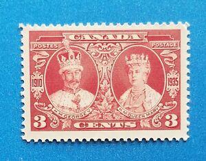 Canada stamp Scott #213 MNH well centered good original gum. Good margins.