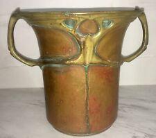 European Art Nouveau Jugendstil Hammered Copper Brass Champagne Cooler Bucket