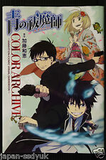 JAPAN Blue Exorcist/Ao no Exorcist Color Archive Animation Comic Visual book