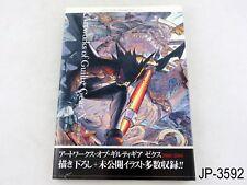 Artworks of Guilty Gear 2000-2004 Japanese Artbook Japan Art Works US Seller