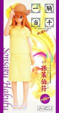 Hakufu Sonsaku Plain Clothes Yellow Resin Statue Ikki Tousen AIZU Figure Girls
