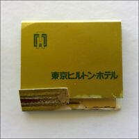 Tokyo Hilton 5814511 Matchbook (MK64)