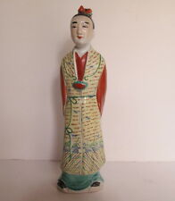 "Antique Chinese Republic Period Famille Rose Lady Statue Figurine 9.75""  Signed"
