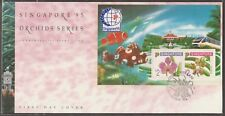 1995 SINGAPORE '95 ORCHIDS SERIES SG #MS817 FDC
