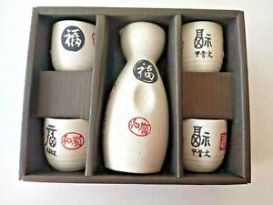 Japanese Sake Set with 4 Cups - SK023 Calligraphy Fortune