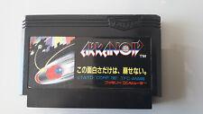Jeu Nintendo FAMICOM ARKANOID NTSC JAPON en loose (n°2660)