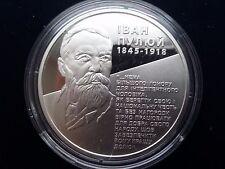 "Ukraine,5 hryven coin ""Ivan bullet"" Silver 2010 year"