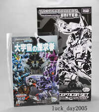 TAKARA TOMY Transformers e-hobby Exclusive United DECEPTICON Set w/comic, pins