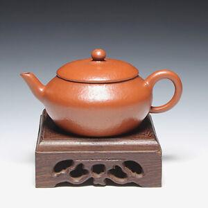 OldZiSha-China Yixing ZiSha Pure ZhuNi Small 90cc Old Teapot By Master MengChen
