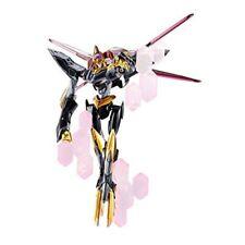 PSL Bandai Metal Robot Soul Side KMF Code Geass Shinkiro 135mm Action Figure