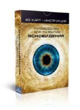 Russian Cards Deck development of dreams Tarot Collection Deluxe Gift Souvenir