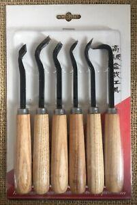 Ryuga Bonsai Tools Set Of 6 160mm Carving Tools