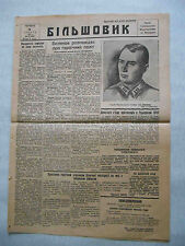 USSR 1937 Legendary flight MOSCOW SAN FRANCISCO, DAILY newspaper BOLSHEVIK.
