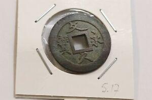 JAPAN: Tokugawa, 1603-1868, AE 4 mon 5.17 SCARCE B38 PP21
