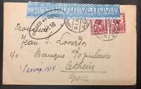 EGYPT Cover Cancelled 1919 KARF-EL-ZAYAT Egypt to Populaire Bank Le Piree GREECE