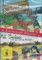 DVD + 2 Zeichentrick Klassiker + Das Dschungelbuch + Ali Baba und die 40 Räuber