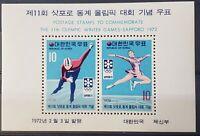 Korea 1972 Winter Olympic Sapporo S/S MNH