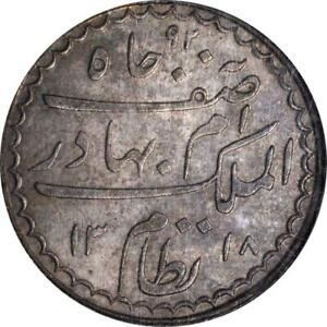 AH 1318 1902 India Hyderabad Rupee, KM Y 32, NGC MS 62, Seldom Offered