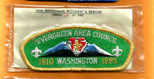 EVERGREEN AREA S-4 DJ 1985 CSP #637 of 640 Vintage WA Boy Scout Mgd-1993 Council