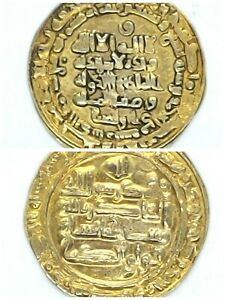 Islamic-Buwayhid 1 Dinar (989-1012) Gold Coin Baha al-Dawla