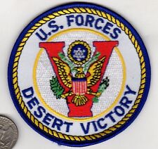 US Forces DESERT VICTORY Patch Army Navy Air Force Marine Corps Iraq Kuwait