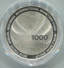 JAPAN 1000 YEN 2012 ANNUAL IMF AND WORLD BANK MEETING SILVER PROOF