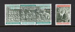 Indonesia 1968 MUSICIANS, PROCESSION, HORSES, ELEPHANT SC B211-14 MNH