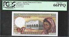 Comoros - 500 Francs Note (1976)  P7a - PCGS 66PPQ
