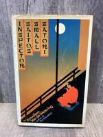 Janwillem van de Wetering INSPECTOR SAITO'S SMALL SATORI  1st Ed. - 1st Printing
