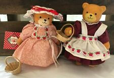 """Enesco Lucy & Me Porcelain Bisque 5.5"""" Jointed Bears with Cloth Body! Rare"""