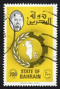 Bahrain: SG231 200f value (black and yellow) from 1976; fine used