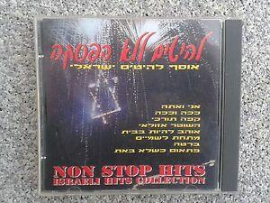ISRAEL HITS COLLECTION NON STOP HITS - CD