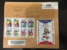 Iraq 2018 Russia World Cup Flown Cover From Iraq To UAE Stamps SS