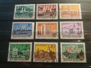 Hungary Stamps 1973-74 City Pictures