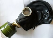 WW2 USSR RUBBER RUSSIAN GAS MASK GP-5 Black Military sizes XS, S , M , L ,XL