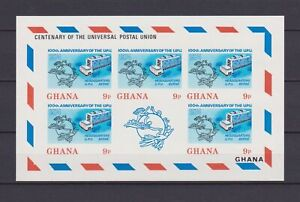 s16342) GHANA  MNH** 1974 UPU Centenary MS 9p IMPERFORATED