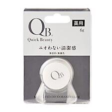 QB  Quick Beauty 7 Days Keeping Deodorant Cream 6g AntiPerspirant lasting Fresh