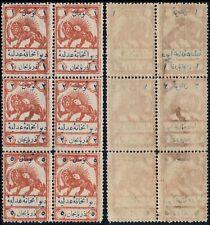 MIDDLE EAST - AZERBAIJAN 1947, RRR UM/NH SE - TENANT BLOCK x 6 REVENUES #N194