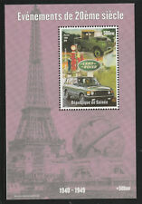 Guinea 6285- 1998 EVENTS OF 20th CENTURY   - LAND ROVER  perf m/sheet u/m