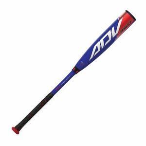 2021 Easton ADV 360 2PC Composite -11 (2 5/8″) USA Baseball Bat YBB21ADV11 27/16