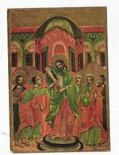 Schöne Ak Rila-Kloster Kirche der heiligen Jungfrau-Der ungläubige Thomas