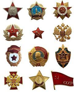 Soviet USSR Russian Military Metal Pin Badge Eagle Guards Red Star KGB WW2 Lenin