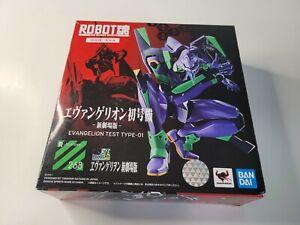 Robot Spirits Side EVA No.268 Evangelion Test Type-01