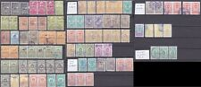 SYRIA SYRIE OLD & MODERN SPECIALIZED COLLECTION NOTARY FEE REVENUE STAMPS