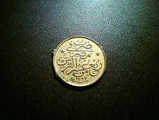 1913 H AH1327 // 6 EGITTO 1/40 QIRSH Coin. superba qualità gioielli UNC.