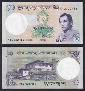 Bhutan 10 ngultrum 2006 FDS/UNC  A-04