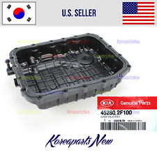 TRANSMISSION OIL PAN (GENUINE) 452802F100 KIA FORTE / HYUNDAI ELANTRA 2017-2018