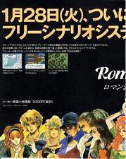 Romancing SaGa Battle Blaze Tetris 2 + Bombliss GAME MAGAZINE PROMO CLIPPING