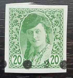2 auf 20 Heller grün 1919, Mi. Nr. 29, zusätzlicher BLINDAUFDRUCK, ungebraucht